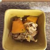 カボチャと豚バラ肉の煮物