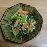 青菜のナッツ和え