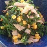 ホウレン草とコーンのサラダ