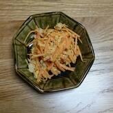ニンジンとツナのカレーサラダ