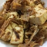 豆腐のおかか炒め
