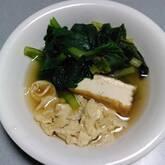 小松菜とお湯葉さんの炊いたん