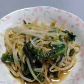 レンジ豆モヤシナムル