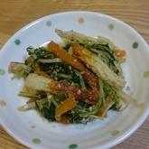 水菜の白ゴマ和え