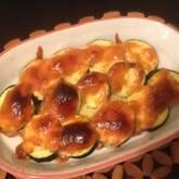 ズッキーニのトースターチーズ焼き