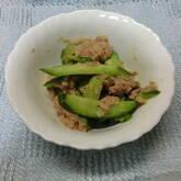 キュウリとツナのマスタードサラダ