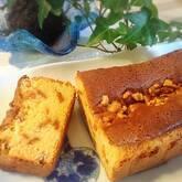 梅酒風味バターケーキ