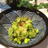枝豆とキュウリの漬け物