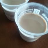 コーヒーソイプリン