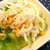 ホタテとバターコーンの大根サラダ