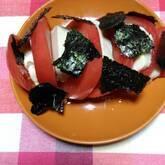 冷やしトマトの和風サラダ