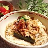 ボリューム満点!豚しゃぶと揚げナスの素麺