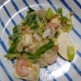 エビと豆腐のショウガ炒め