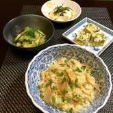 西京焼きご飯
