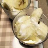 バナナヨーグルトのハチミツがけ