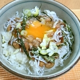 シラス納豆丼