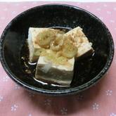 ピリ辛蒸し豆腐