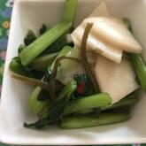 白菜とカブの葉のお漬物