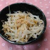 炒めモヤシのナムル