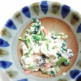 菊菜の白和え