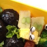 枝豆ハッシュドポテト