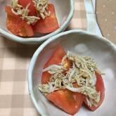 トマトとシラスのポン酢和え