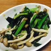 青菜とシメジのお浸し