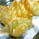 カリッとチーズの包み揚げ