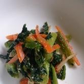 青菜の合わせゴマ和え