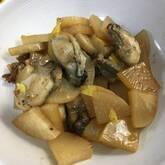 大根とカキの炒め煮