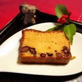 黒豆入りゆずパウンドケーキ