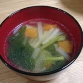 大根と小松菜のスープ