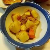 大根のツナカレー炒め煮