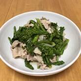 豚と菜の花のサッパリ煮
