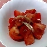 トマトとミョウガの酢の物