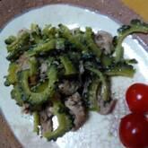 ゴーヤと豚肉の炒め物