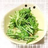 塩もみ水菜とツナのマヨ和え