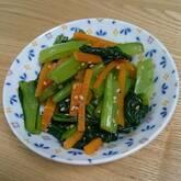 小松菜の中華和え
