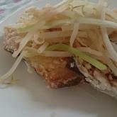 カレイ唐揚げ・香味野菜