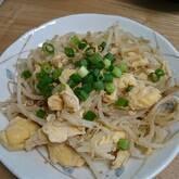 モヤシと卵のマヨ炒め