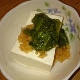 めかぶの混ぜ混ぜ豆腐