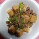 厚揚げとひき肉の炒め物