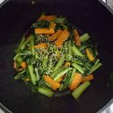 小松菜のショウガ炒め