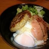 和風ロコモコ丼