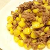 コーンとひき肉のバターじょうゆ炒め