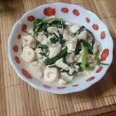 ニラジャコ豆腐