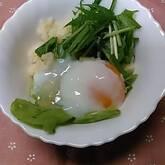 温泉卵とジャガイモのサラダ