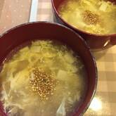フワとろ!豆腐のあんかけ中華スープ