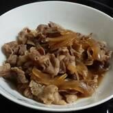 玉ネギと牛肉の甘辛炒め