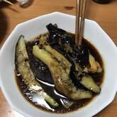 中華風揚げナスマリネ